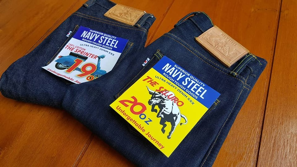 mommo_denim_cheap_heavy_denim